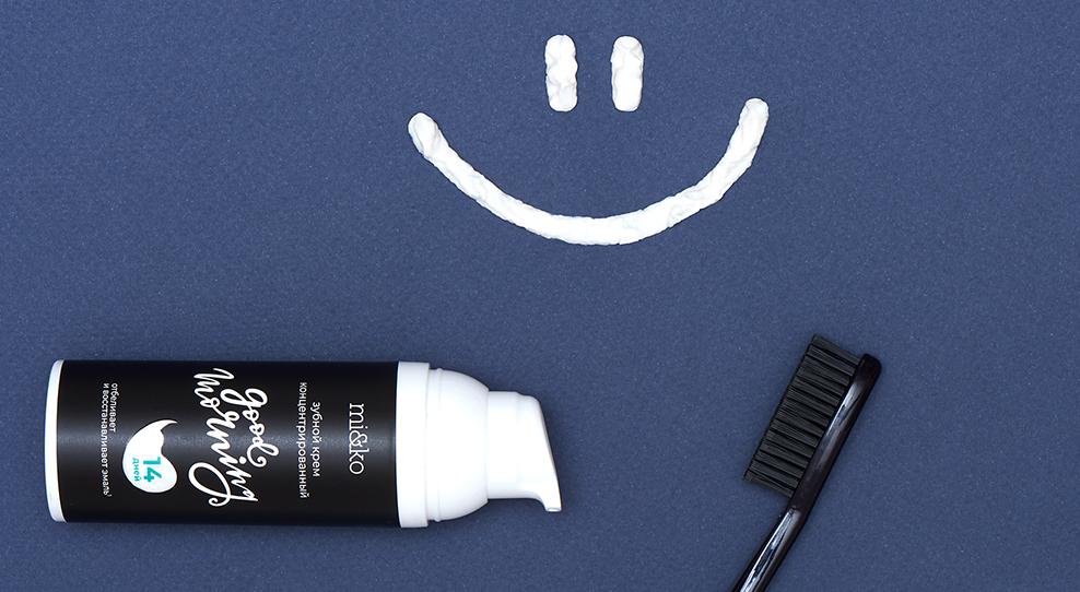 Зубной порошок, паста или крем?