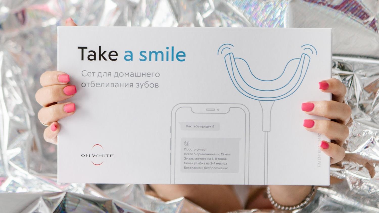 """Набор для домашнего отбеливания зубов """"Take a smile"""""""