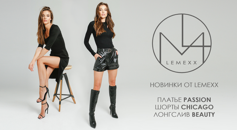 Адаптивный гардероб, тренды весна - лето 2021 в гардеробе каждой девушки
