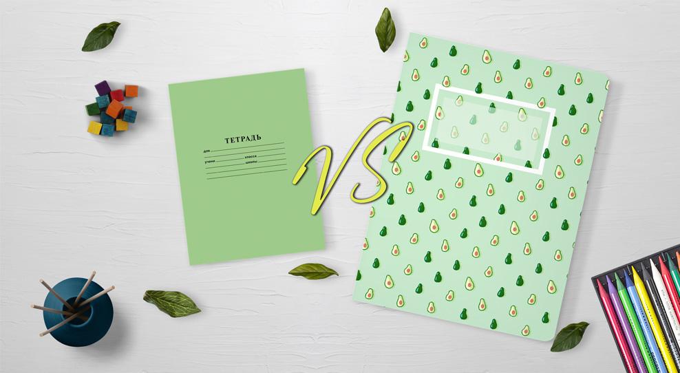 Безликие зелёные или дизайнерские яркие – с какой тетрадью пойти в школу?