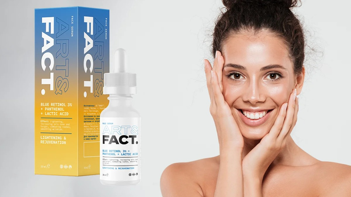 Самый простой и эффективный способ сохранить молодость кожи