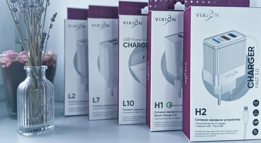 Сетевое зарядное устройство Vixion. Какое выбрать?