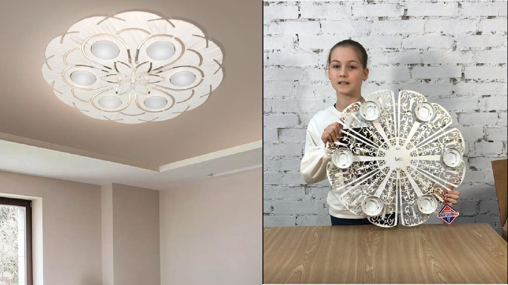 Как выбрать потолочную светодиодную плоскую люстру?