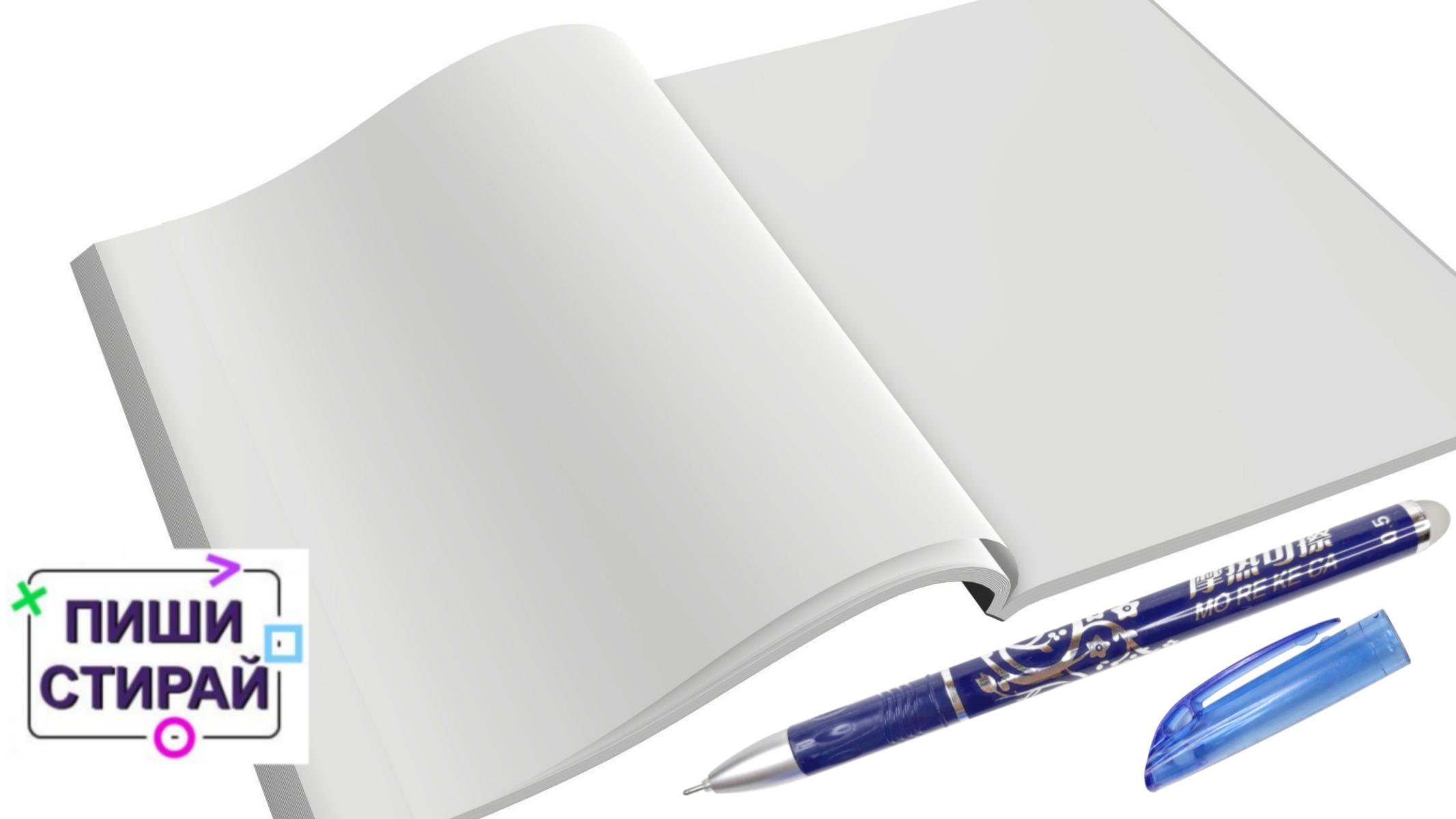 Чистая и аккуратная тетрадь на 5+