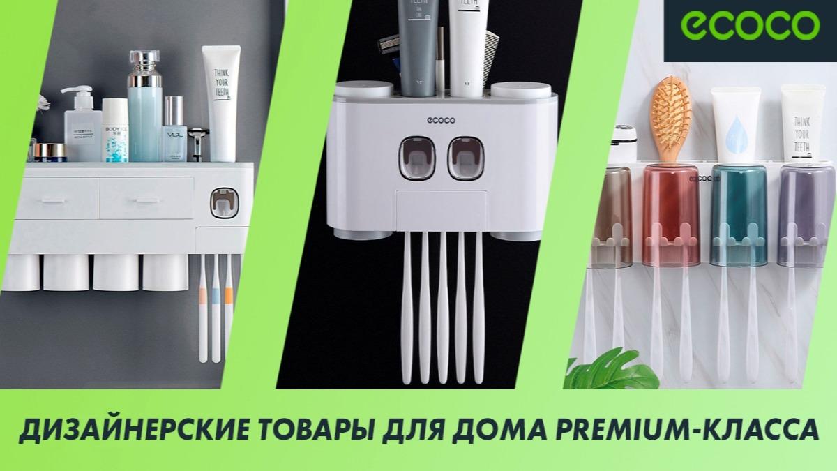 Наводим порядок: как выбрать лучший органайзер для ванной?