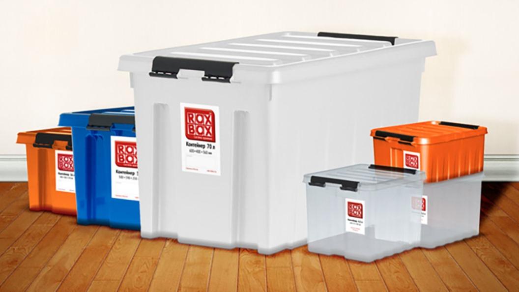 Супер ящики для хранения вещей и переезда