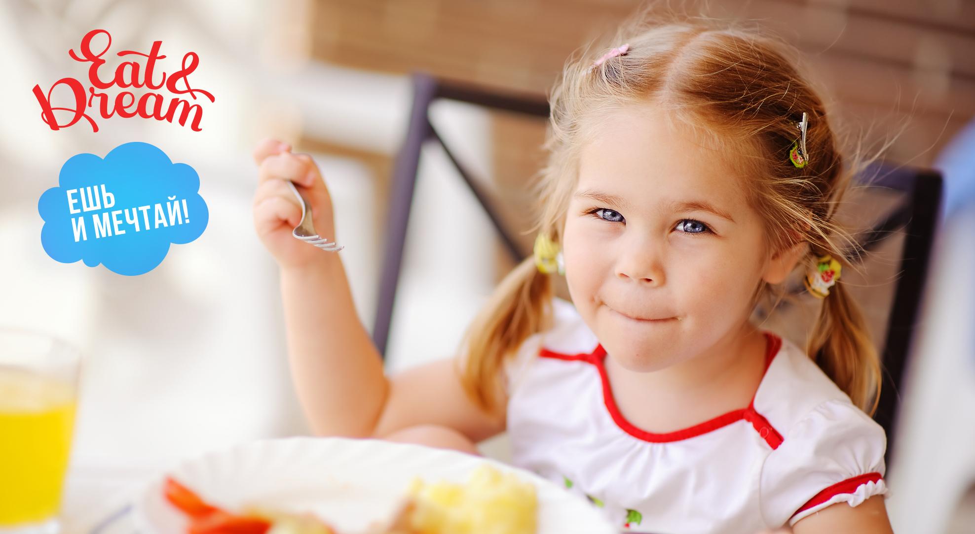 7 идей для здорового детского завтрака