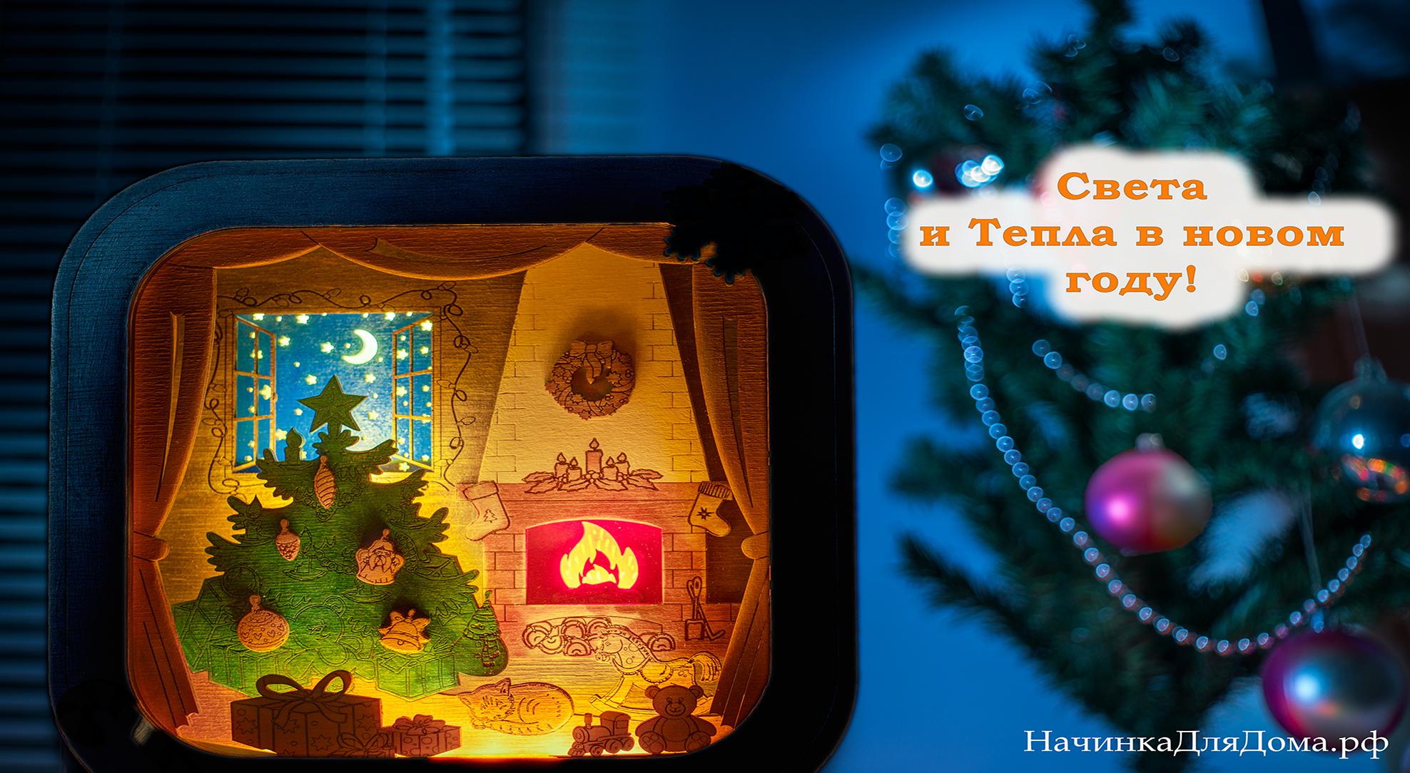 Светильники-ночники, которые подарят тепло, уют, атмосферу сказки Вашему ребёнку