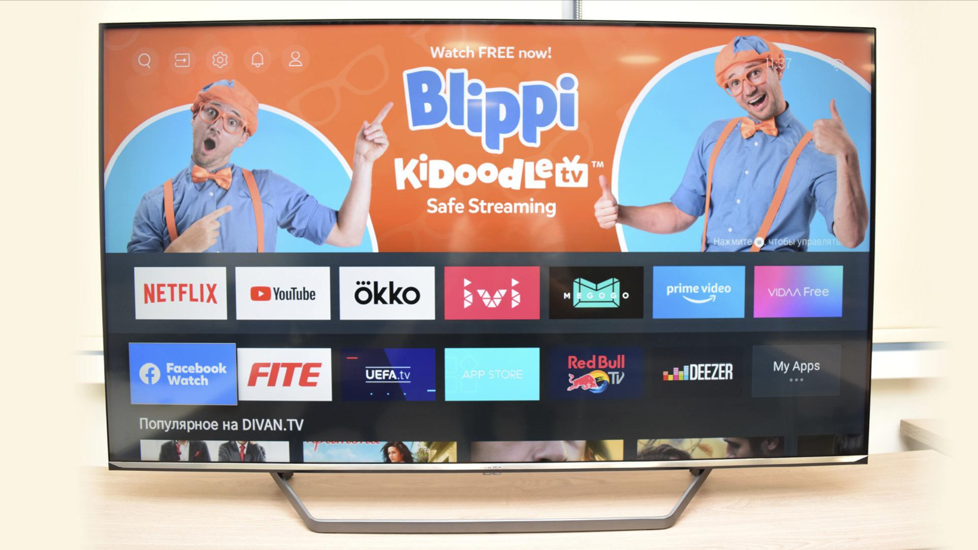 Hisense 50U7QF — умный телевизор