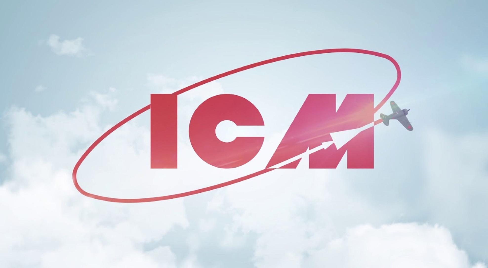 Сборные модели ICM - новое в лучшем.